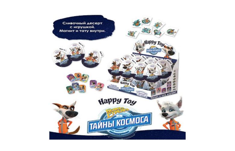 КиноАтис игрушки для детей