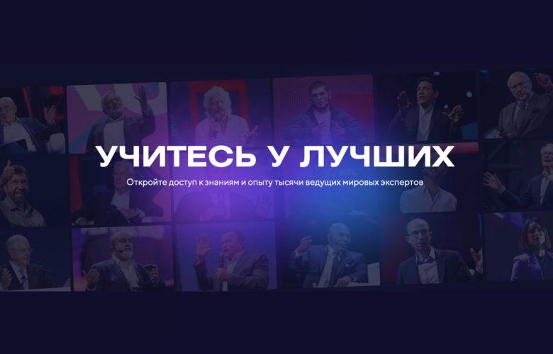 Союзмультфильм и Университет Синергия