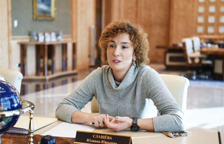Юлиана Слащева на встрече с Президентом Татарстана