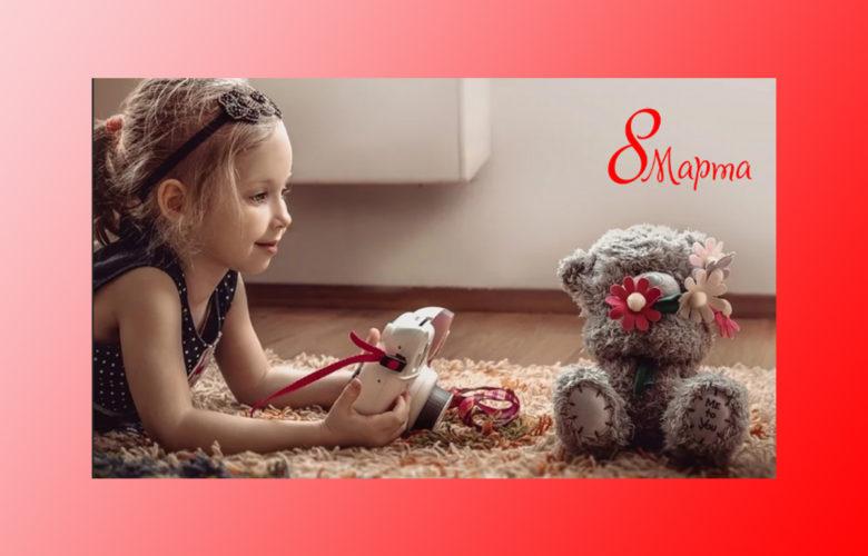 Рейтинг-игрушек_для_девочек_к_8_марта