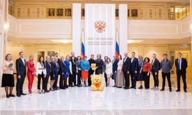 Церемония награждения премии Золотой медвежонок