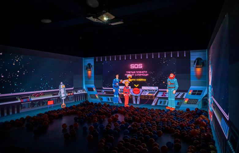Страна непослушных красок Тайна Третьей планеты в Союзмультпарке