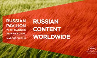 Российская анимация на кинорынке Marche du Film
